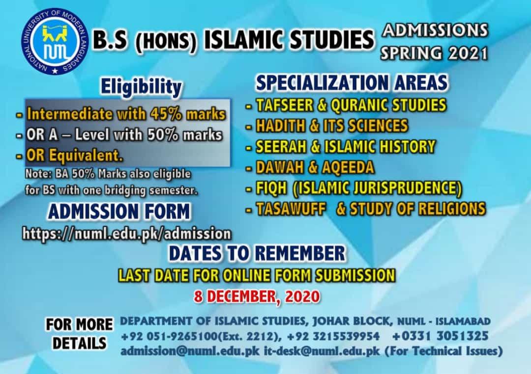 BS (Hon) Islamic Studies Admission Spring 2021