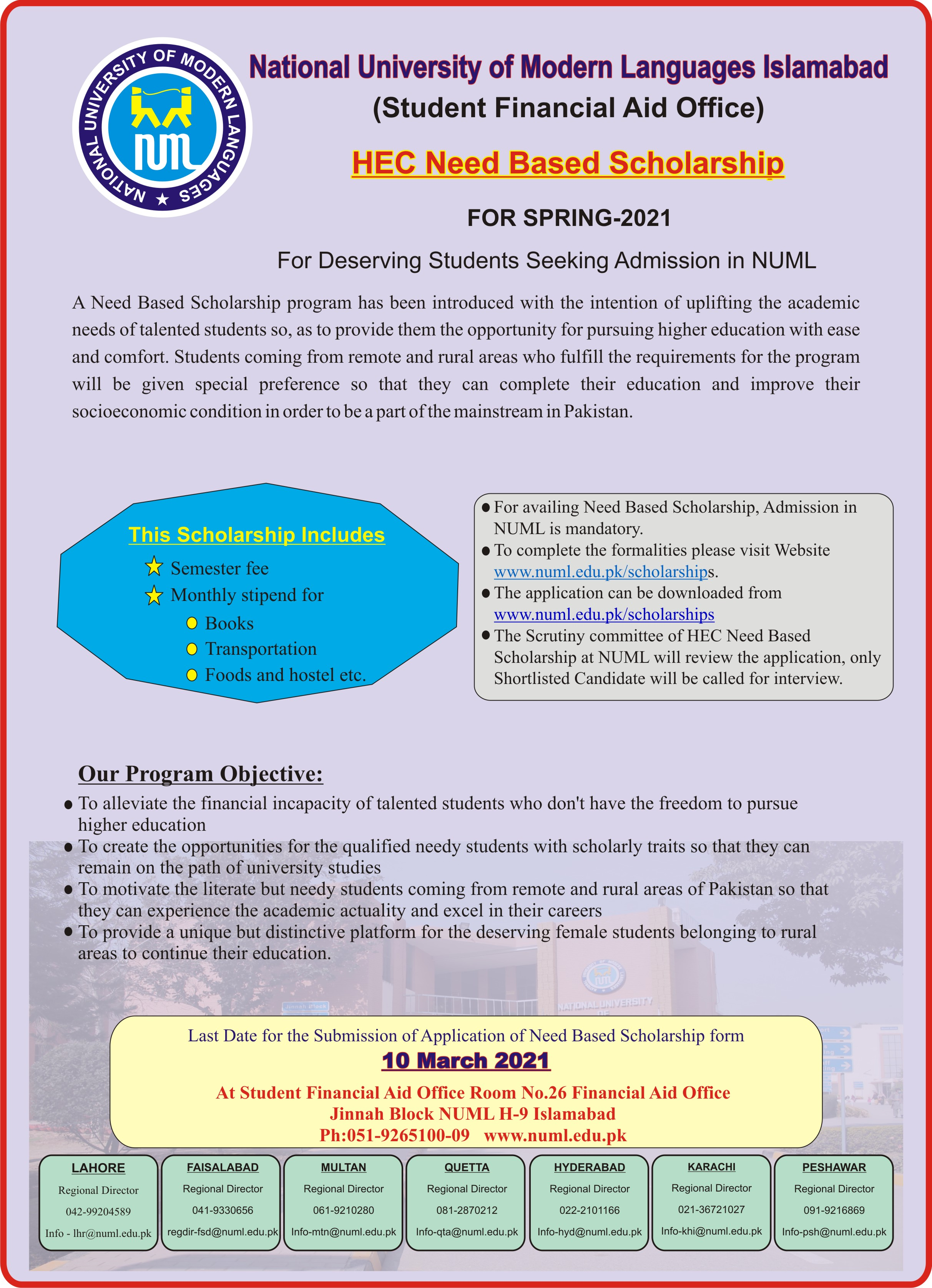 HEC Need Based Scholarship for the Semester Spring 2021