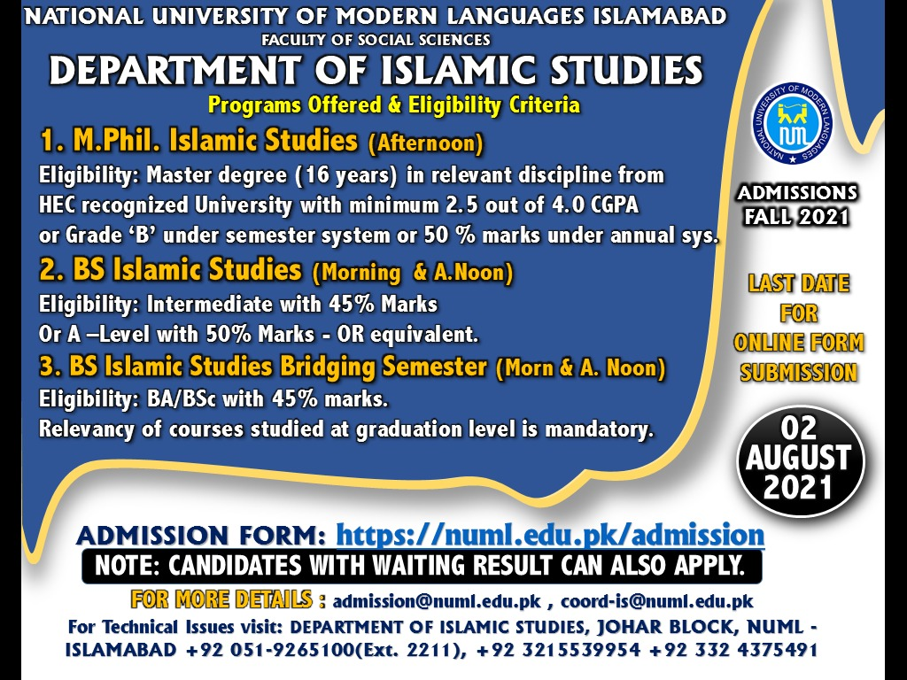 Admission Fall-2021, Department of Islamic Studies