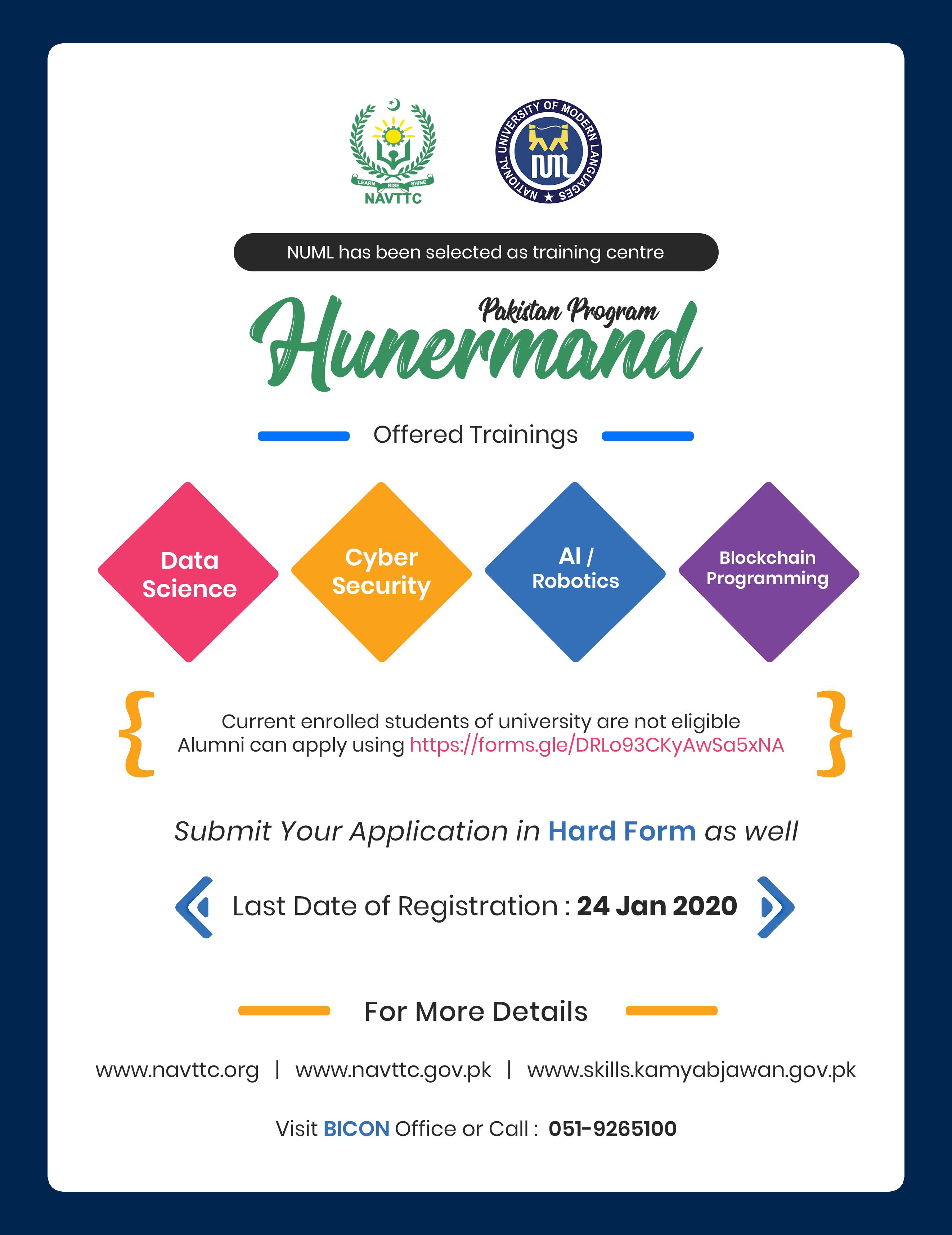 Register for 'Hunermand Pakistan' Program