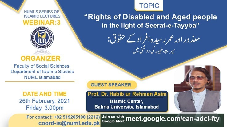 Rights of Disabled and Aged people in the light of Seerat-e-Tayyba ﷺ