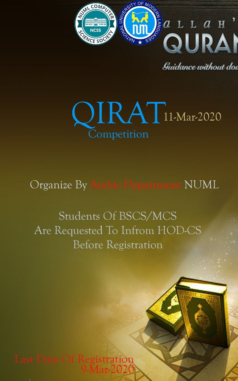 Qirat Competition
