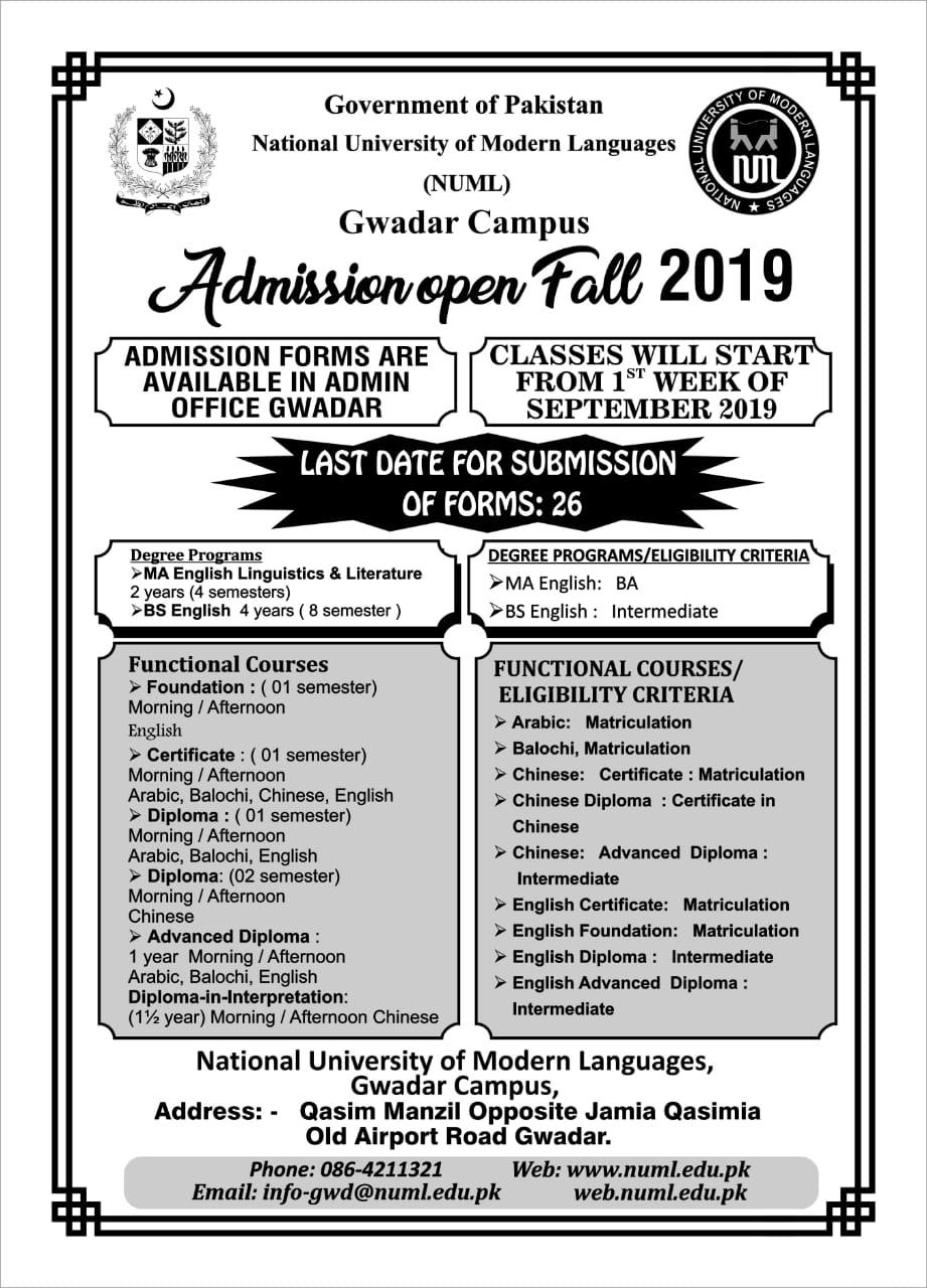 ADMISSIONS FALL - 2019(Gwadar Campus)