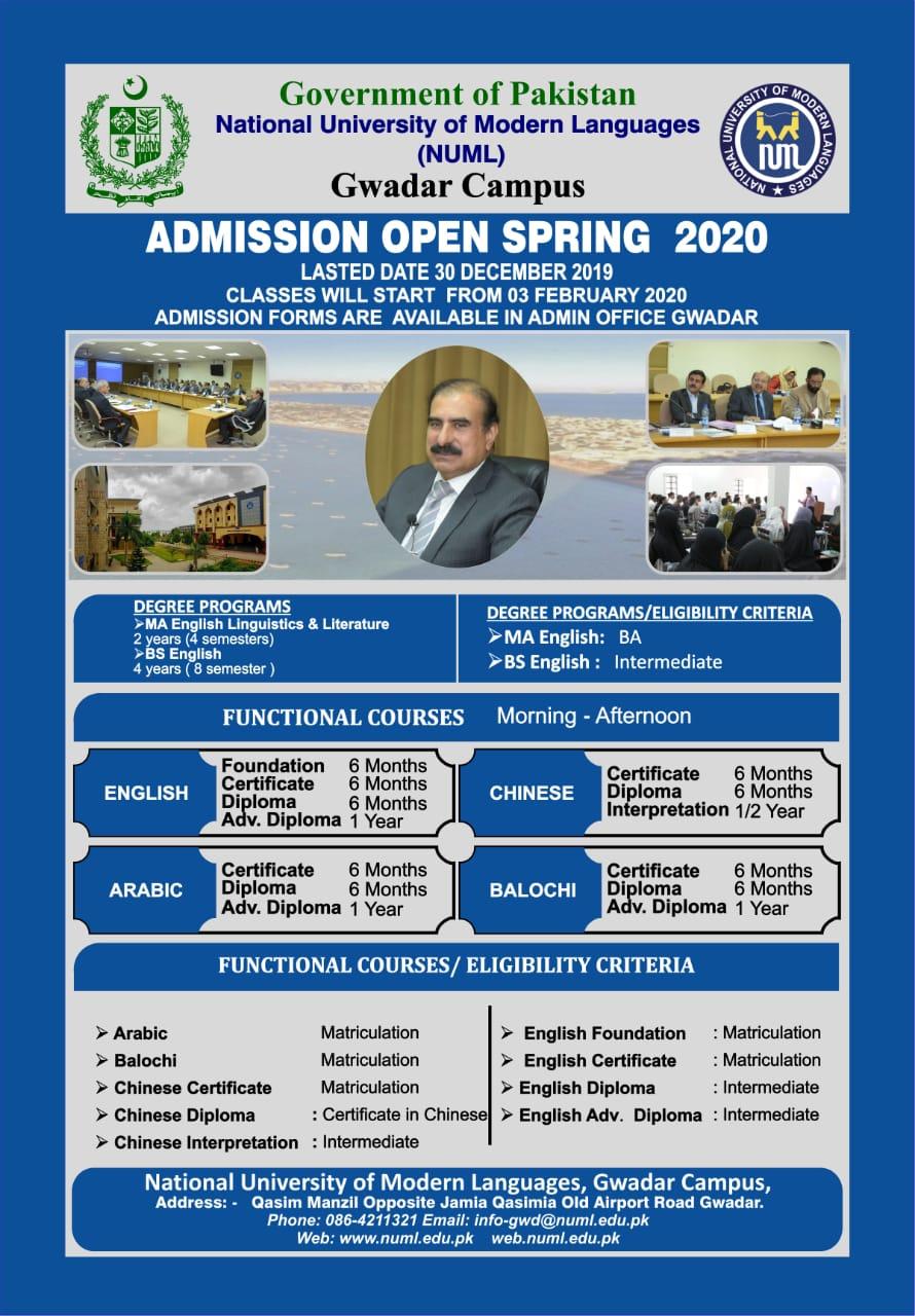 NUML Gwadar Campus Admission open Fall 2020