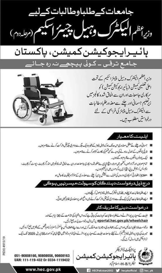 'Electric Wheel Chair Scheme' for Needy Students