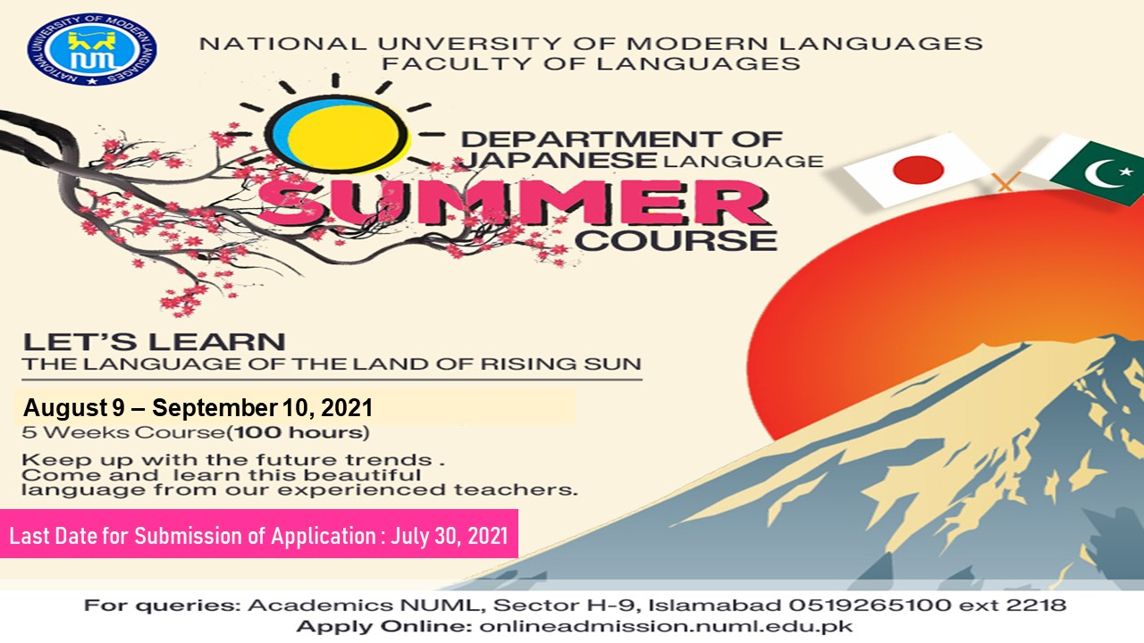 Japanese Language Short Summer Course 2021
