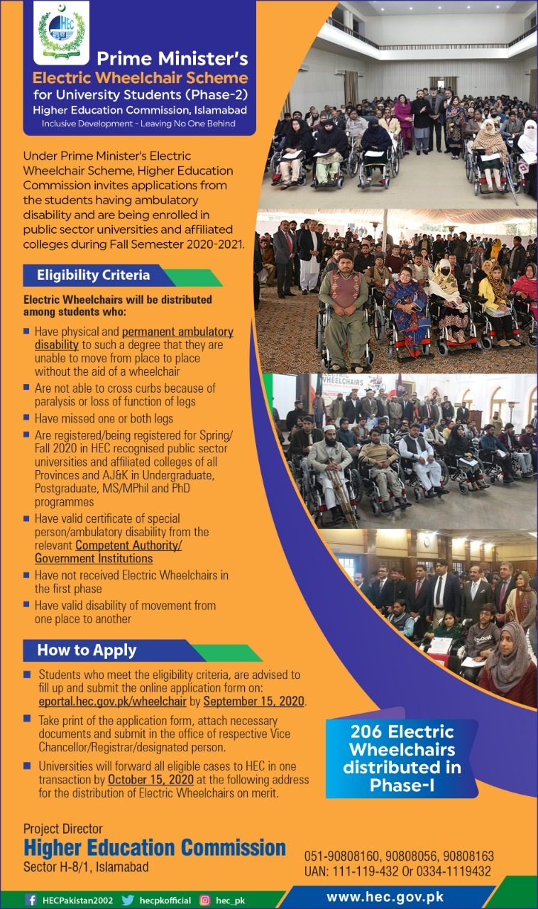 Prime Minister's Electric Wheelchair Scheme for University Students: HEC (Advertisement for Fall intake 2020)