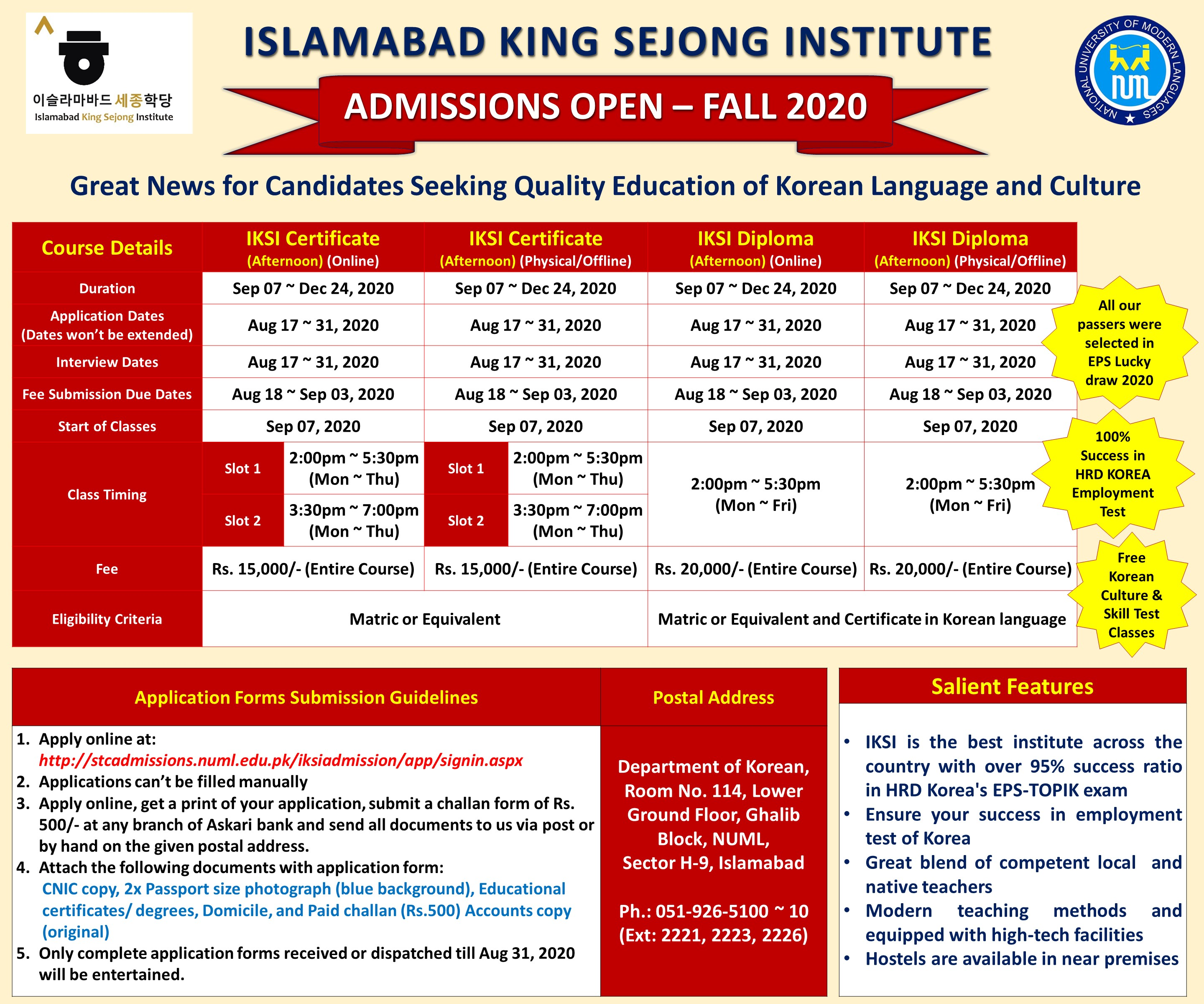 ISLAMABAD KING SEJONG INSTITUTE ADMISSIONS OPEN - FALL 2020