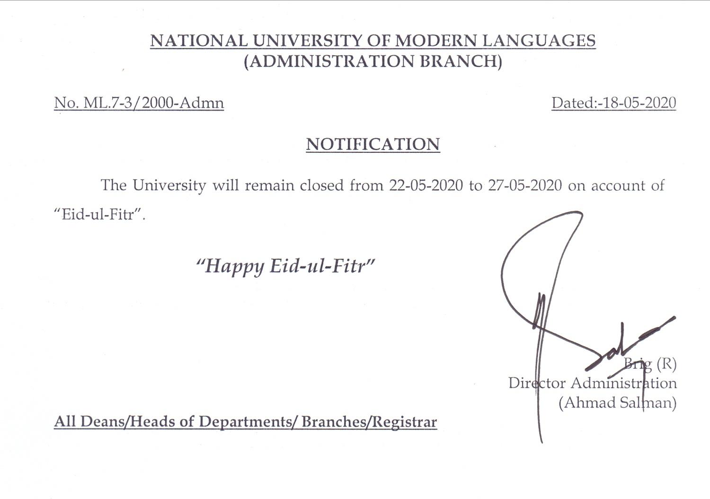 Eid ul Fitar Holidays Announced