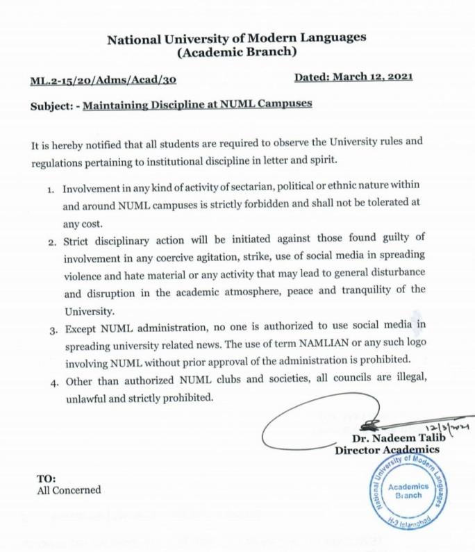 Maintaining Discipline at NUML Campuses