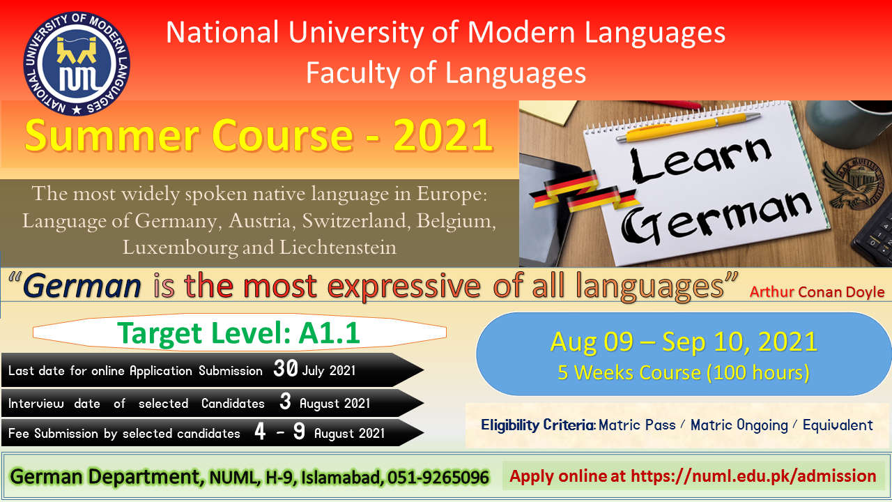 Admission for Summer Course - German Language