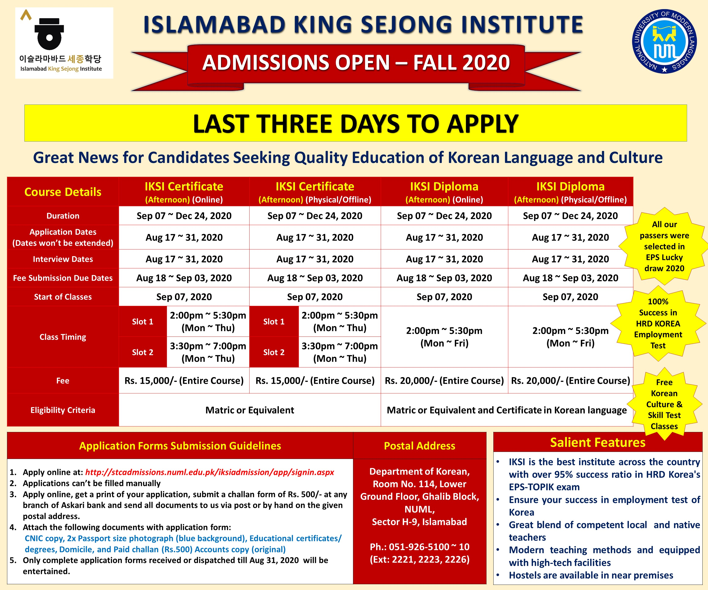 ISLAMABAD KING SEJONG INSTITUTE - FALL 2020 ADMISSION OPEN