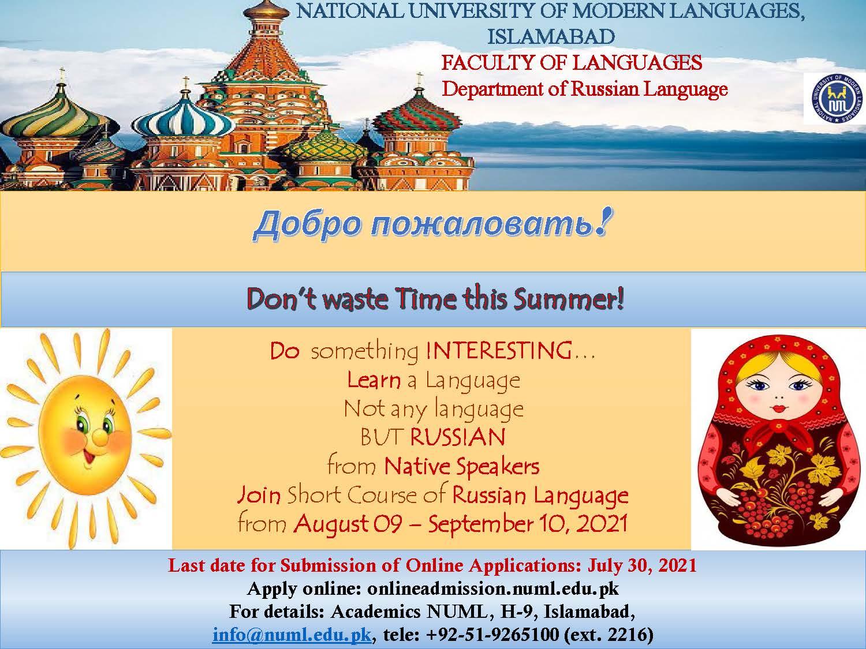 Russian Language Short Summer Course 2021