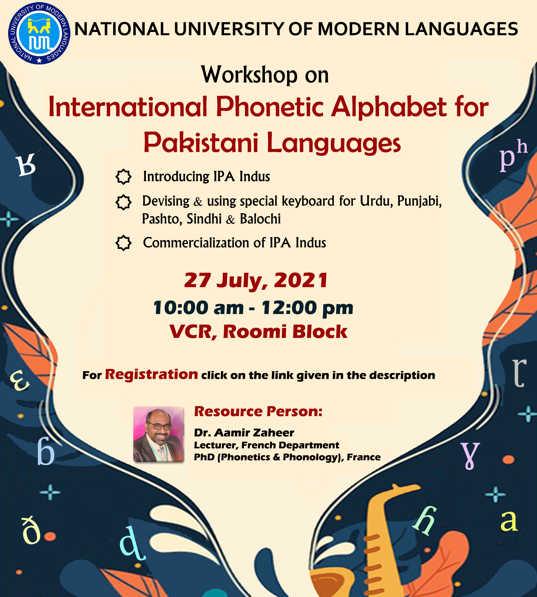Workshop on International Phonetic Alphabet for Pakistani Languages